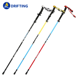 5 Sections Alpenstock DFTZYG-7