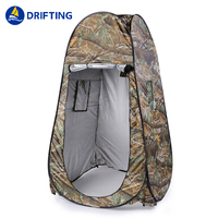 Instant Portable Outdoor Shower Tent DFT-XZ3