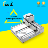 Screen  cutting machine
