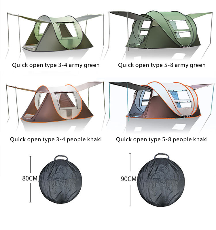 Free to build tent DFT-1301 (10).JPG