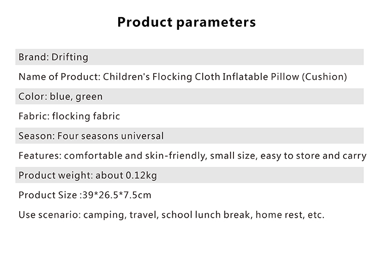 Children's Flocking Cloth Inflatable Pillow (Cushion) (5).JPG