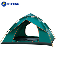 Atomatic camping tent DFT-CQ03