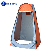 Instant Portable Outdoor Shower Tent DFT-XZ1