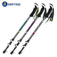 3 Sections Alpenstock DFTZL-1