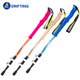 3 Sections Alpenstock DFTZL-7