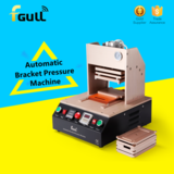 Automatic Bracket Pressure Machine